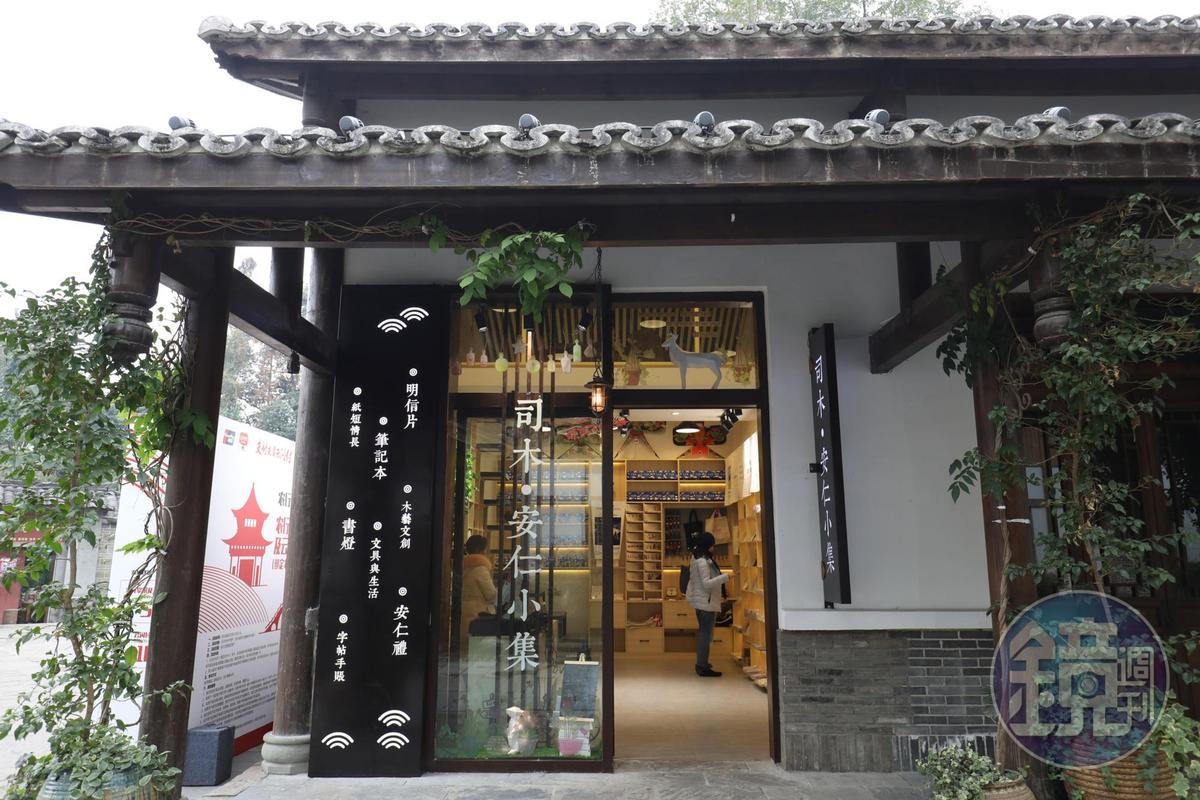 「司木‧安仁小集」就開在安仁書院旁,跟書院的書卷氣很搭調。