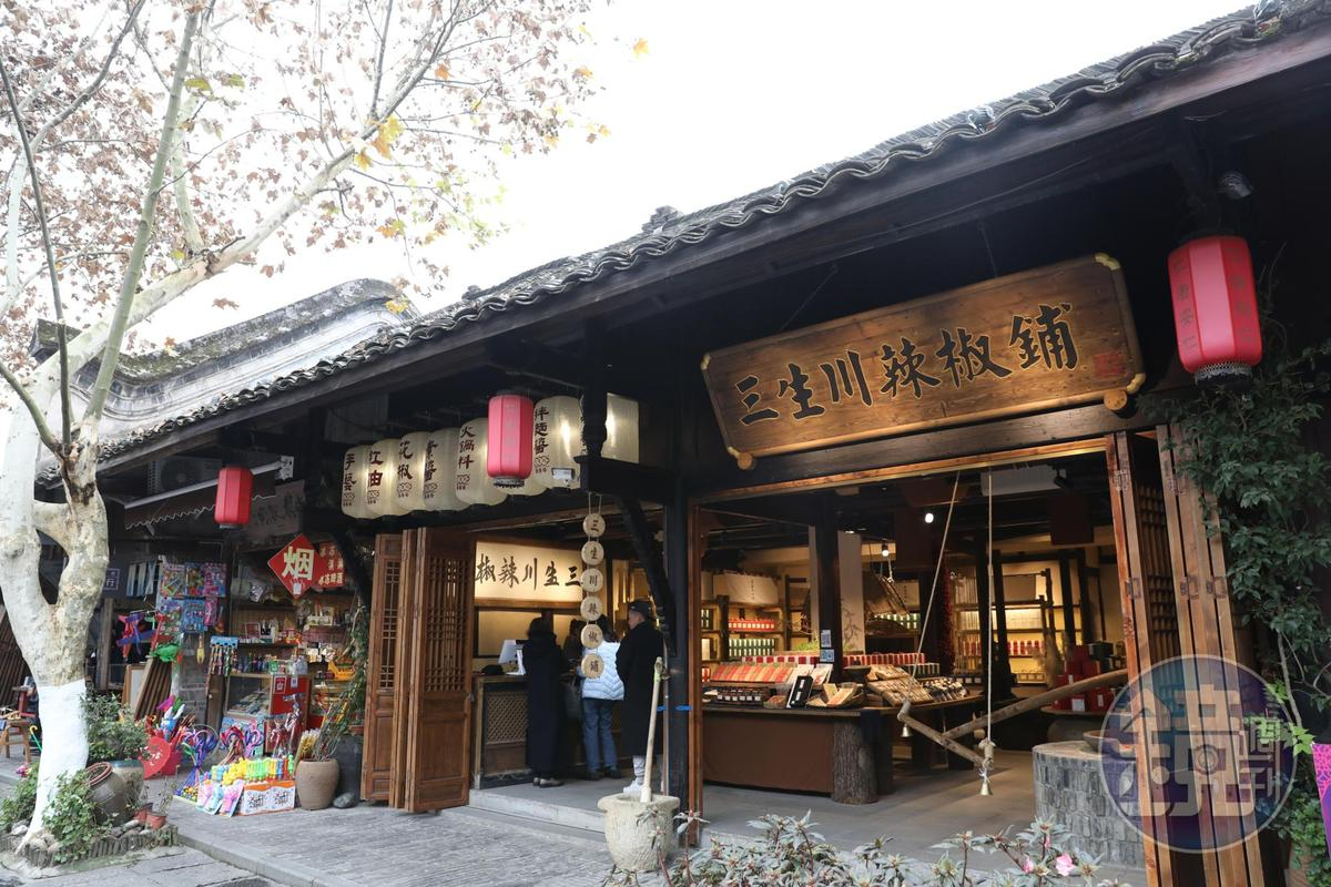 「三生川辣椒舖」是專賣醬料的商店,在成都很多景點都有分店。