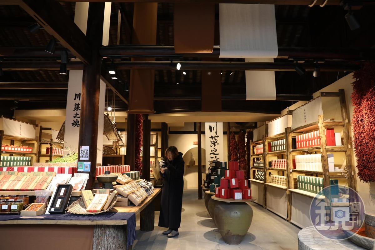 店內裝修頗有文青風,逛得很舒服。