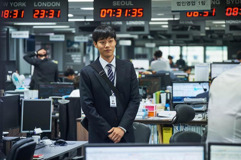 柳俊烈成為菜鳥證券員時受挫連連,幾乎想放棄工作。(車庫娛樂提供)