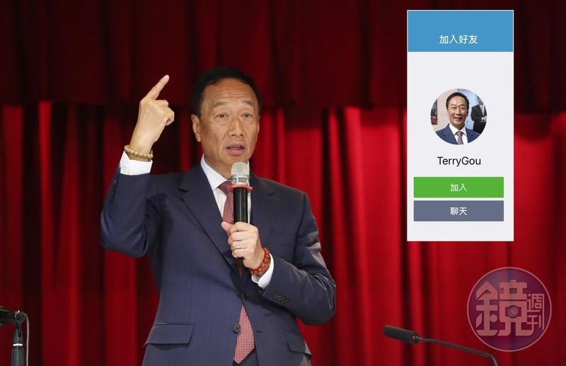 郭董繼1月底成立個人臉書粉絲專頁後,今日宣布推出LINE@帳號圈粉。