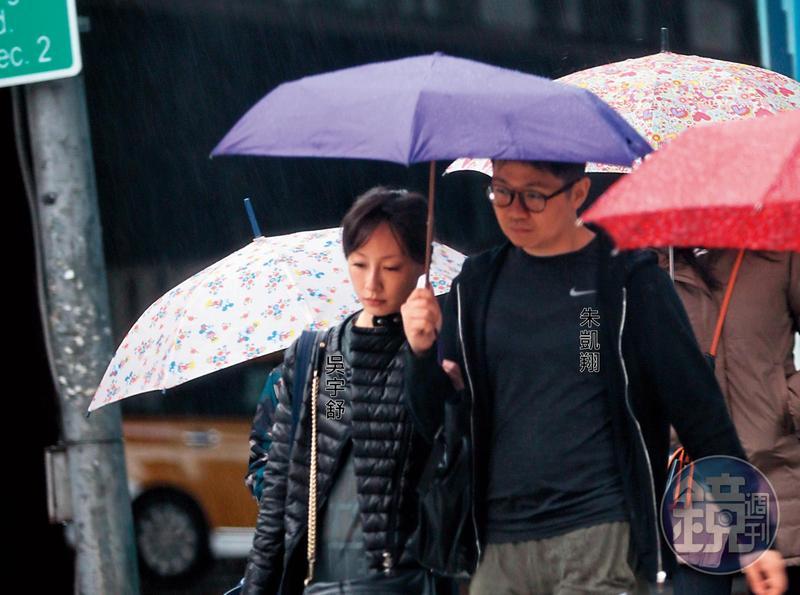 2月24日11:31,吳宇舒跟朱凱翔結婚將近7年,老公雖然一路遭疑花心在外,但夫妻倆風風雨雨過後,仍維持表面和平。