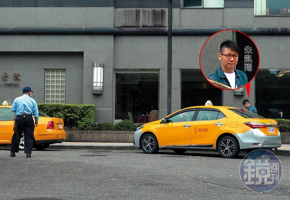 13:00,朱凱翔特地到醫院關心王乃伃,隨後2人分乘前後輛計程車離開。