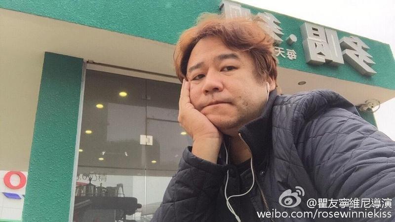 瞿友寧去年被舉報台獨,但未遭對岸接受,他執導的劇集《蜜汁燉魷魚》也因此更換導演掛名,仍被舉報「魚目混珠」,恐難有見天日的一天。(翻攝自瞿維尼導演微博)