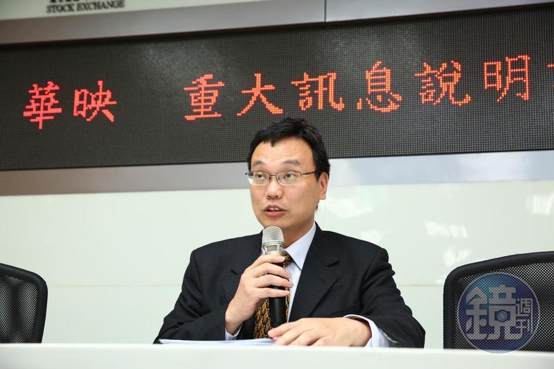 大同去年虧逾300億元,創下上市以來新高紀錄。圖為華映總處長黃世昌。