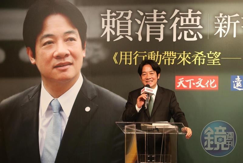 民進黨總統黨內初選候選人賴清德今出席新書發表會。
