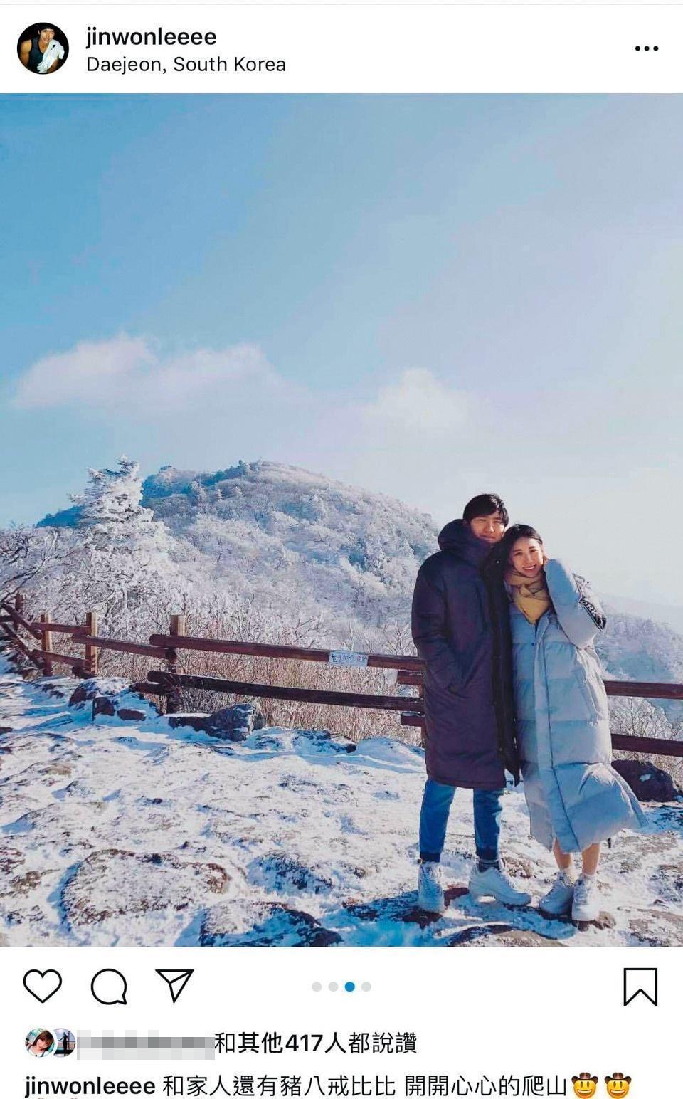 2月時瑤瑤(右)與李振遠遊首爾,李振遠摟著女友入鏡,毫不避諱戀情見光死。