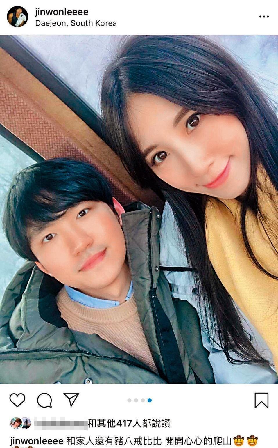李振遠(左)貼出他與瑤瑤旅遊的合照,暱稱她是「豬八戒比比?#26775;?#24863;情如膠似漆。(翻攝自李振遠IG)