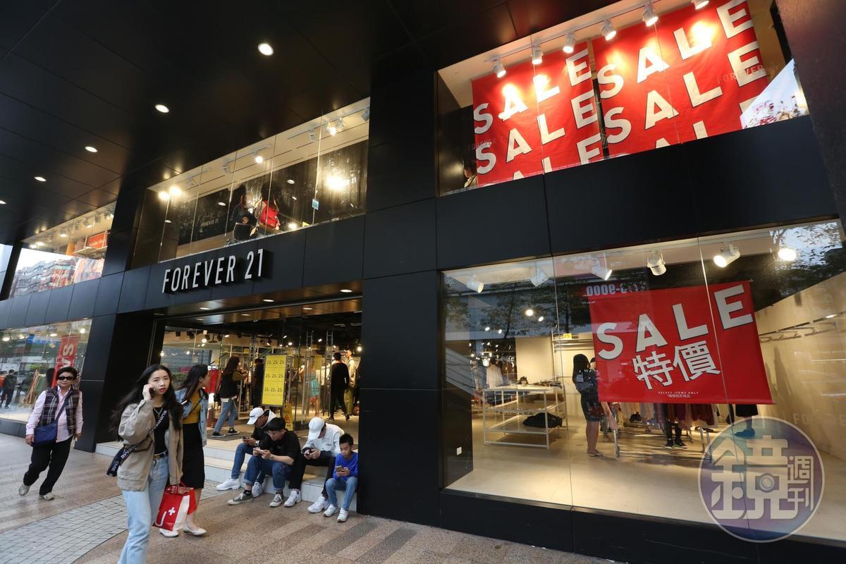 Forever 21東區店面不敵業績淒慘在3月底關門,關店前祭出2.5折優惠,出現難得人潮。