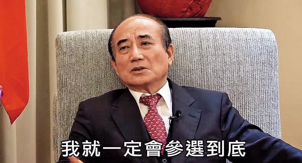 黨內初選制度朝令夕改,王金平表示尊重黨中央,他會繼續勇往直前,參選到底。(翻攝王金平臉書)