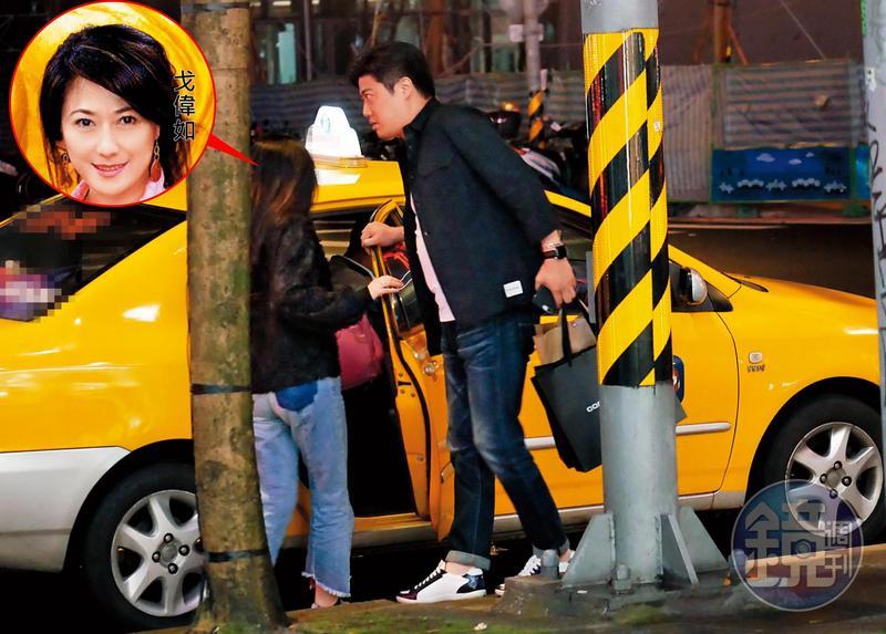 3/23 00:14 戈偉如攔下計程車,和男友陸續上車後隨即返家。