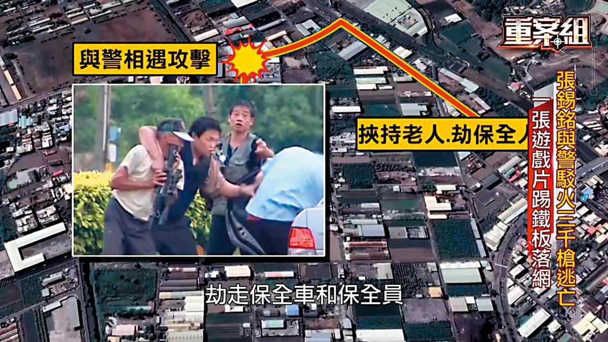 張錫銘被逮,判無期徒刑。他因擁有重軍火與警方對峙而史上聞名。(翻攝自東森新聞)