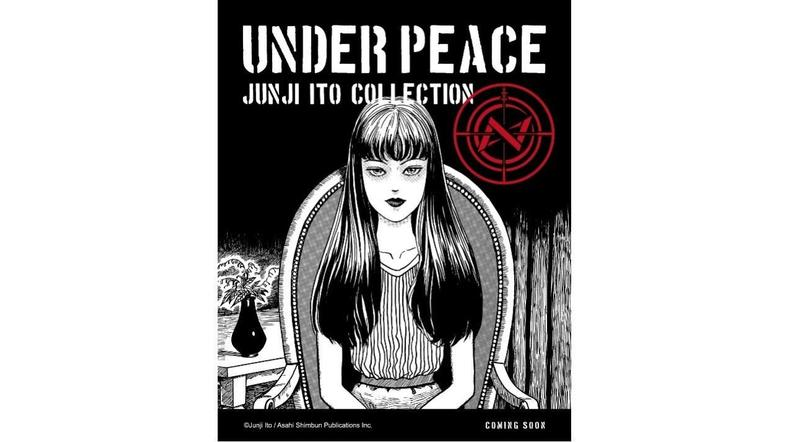 UNDER PEACE 與伊藤潤二的聯名,以伊藤筆下最具知名度的主角「富江」主題。(木棉花提供)