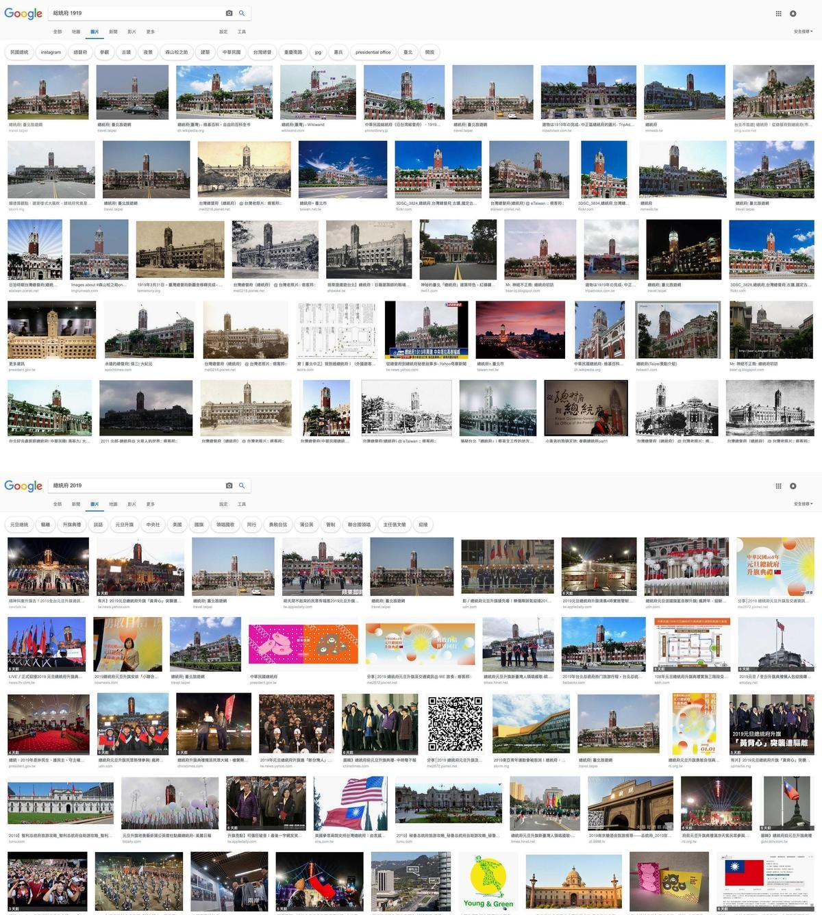不僅PS憲兵圖獲得優選,連Google截圖都獲獎。(翻攝自總統府官網)