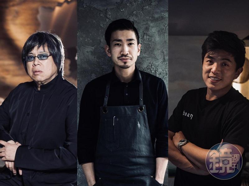 米其林星星在台北閃耀之後,來自香港、日本、泰國的國際名廚紛至沓來。香港「廚魔」梁經倫(由左至右)、logy日籍主廚田原諒悟與泰國名廚Chef Ton均來台展店。