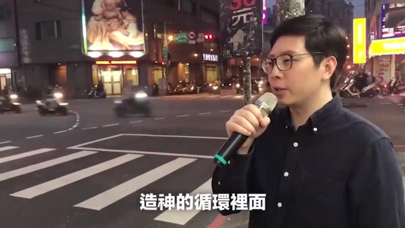桃園市議員王浩宇上街頭發表短講。(翻攝自王浩宇臉書)