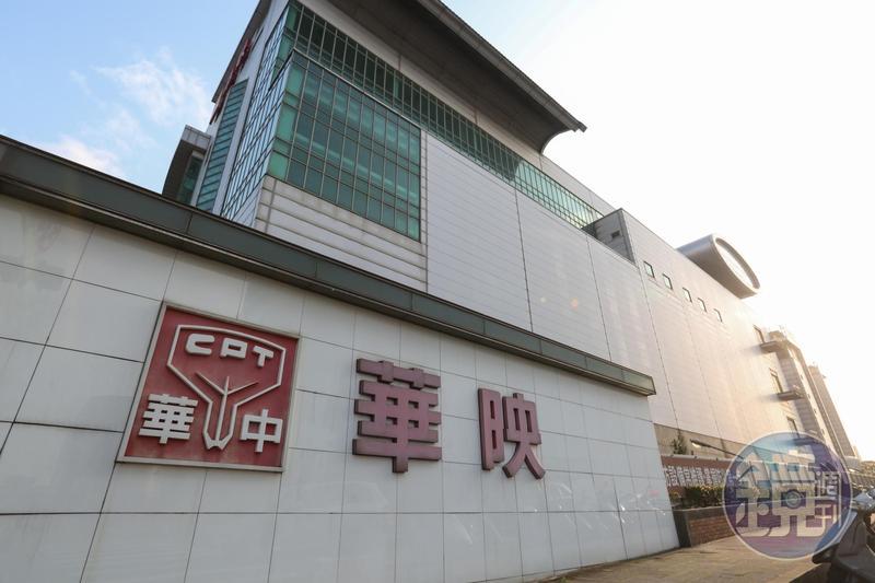 台銀近年來連續踩到慶富、華映和綠能3大地雷,短短14個月還提列高達104億元的備抵呆帳。
