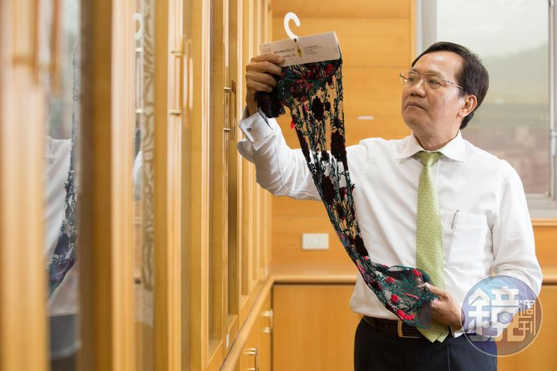 王明祥的人生本來與紡織業毫無關連,卻因前老闆的賞識,造就全球最大的蕾絲布生產商。