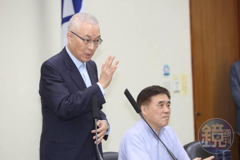 國民黨主席吳敦義今(10日)在中常會上正式表態自己沒有意願投入2020總統大選。