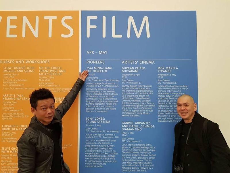 蔡明亮(右)與李康生,帶著VR電影《家在蘭若寺》8K版本,參加倫敦台灣電影節。(HTC提供)