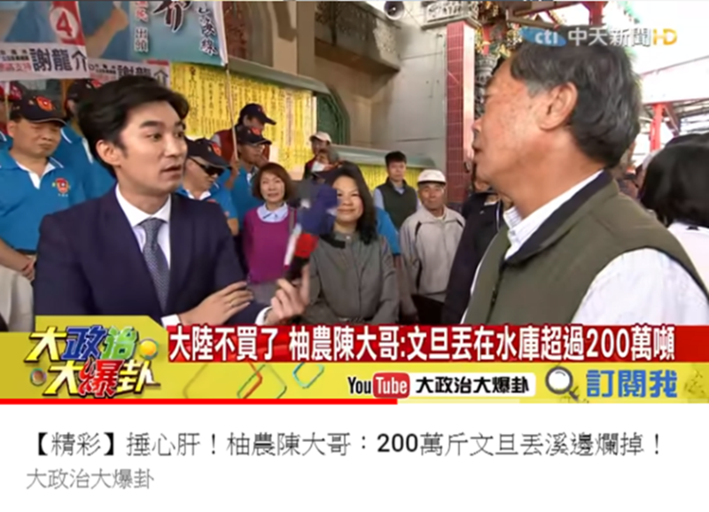 NCC今(10日)再對《中天新聞》的不實報導開罰新台幣100萬元。(翻攝自立委林俊憲臉書)