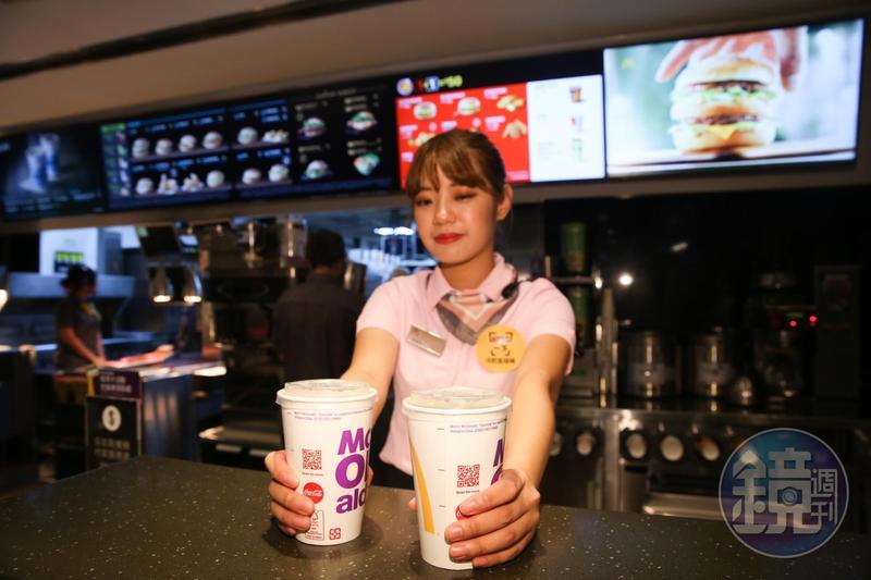 台灣麥當勞推動「冷飲直接喝」取代吸管,希望與消費者一同減輕環境負擔。