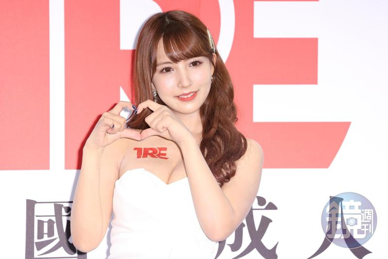 日本AV女優三上悠亞送愛心給台灣粉絲。