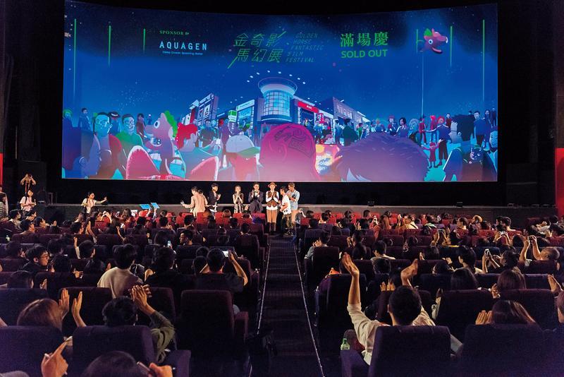 金馬奇幻影展邁入十周年活動不斷,滿場慶提供各種獎品回饋觀眾。(金馬執委會提供)