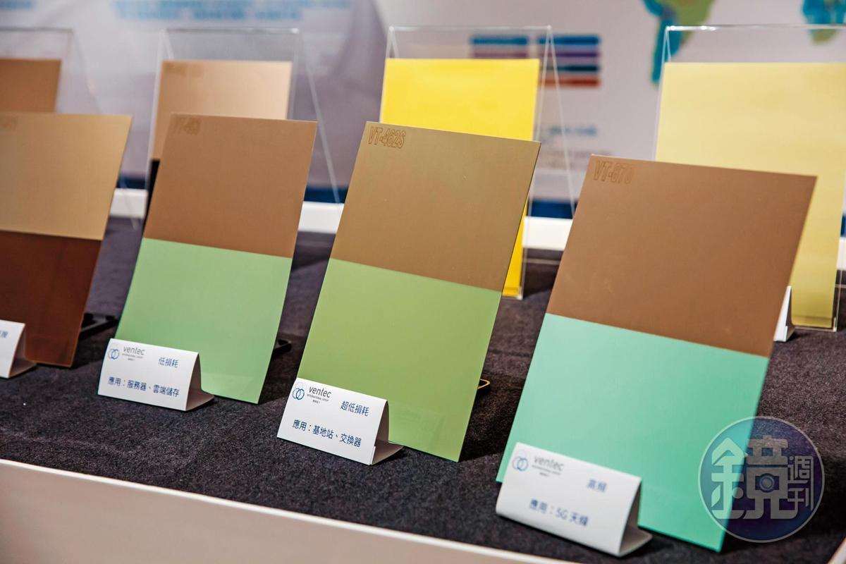 騰輝電子產品多樣化,從低階到高階應用板材一應具全,提供客戶一條龍服務。