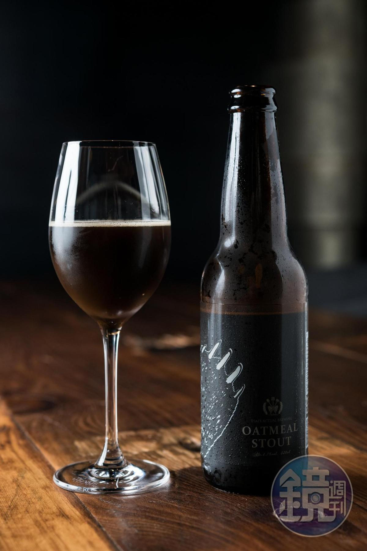 「蔡式釀酒燕麥司陶特」有黑巧克力、咖啡濃厚的香氣。(餐酒搭配1,750元)
