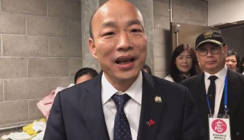 高雄市長韓國瑜訪美演講時說,台灣過去在3任台大法律系畢業的總統治理下,經濟和競爭力都已殘廢。(翻攝韓國瑜臉書)