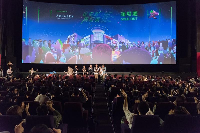 奇幻影展滿場慶活動影迷參與,提供各種獎品回饋觀眾。(金馬執委會提供)