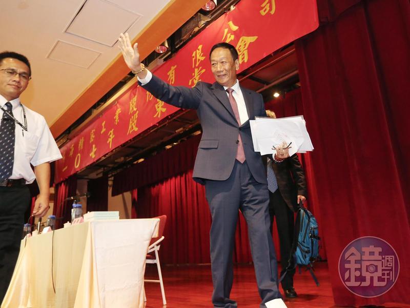 外媒報導鴻海董事長郭台銘將辭去董事長,鴻海嚴正否認。