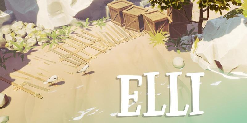 在台灣能見度相當低的冒險解謎作品《ELLI》。