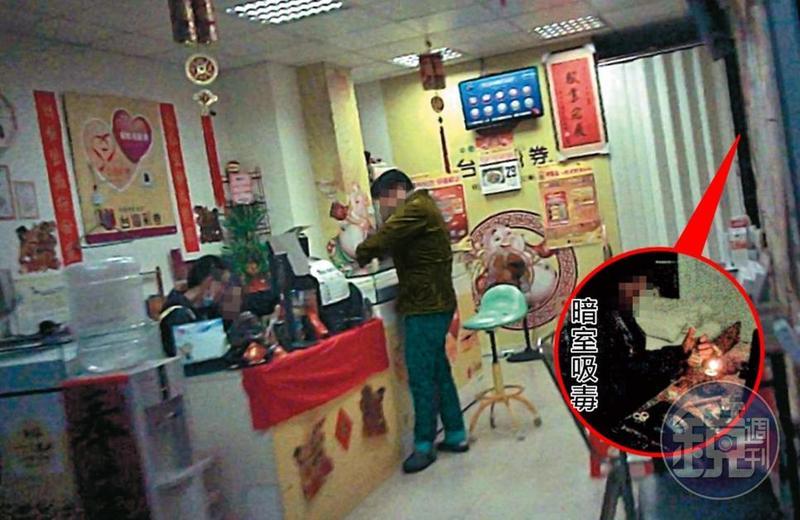 店頭付錢:毒蟲到台北市士林這間彩券行購買安非他命,並在櫃台付錢,後方就是吸毒暗室。(讀者提供)