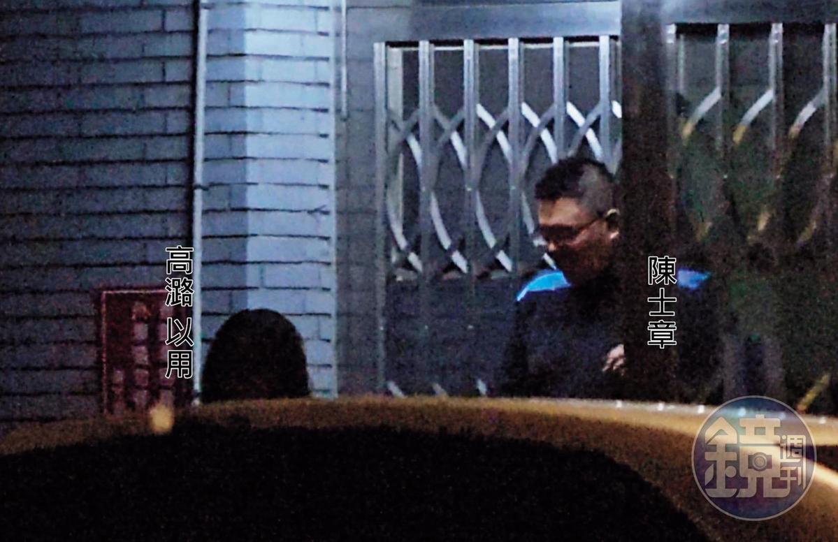 4/10 00 :10 2個小時後,高潞與陳士章從台北會館側門走出,搭上友人的車輛,直奔公館火鍋店。