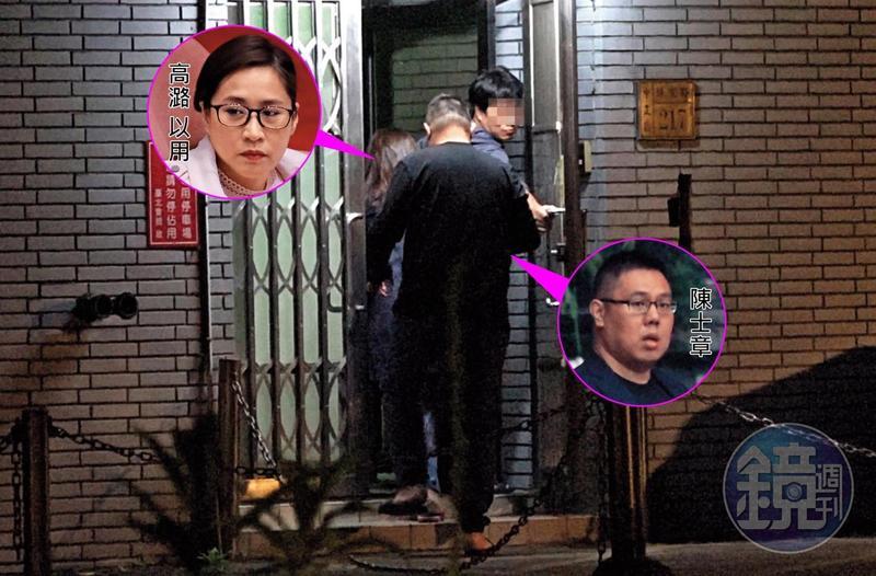 4/10 01 :44 2人吃完宵夜一同返回台北會館,陳士章直到隔天中午都沒離開。