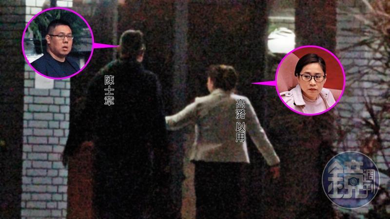 3/9 22:35 餐會結束後,高潞先前往台大醫院與陳士章會合,再同搭小黃返回台北會館。