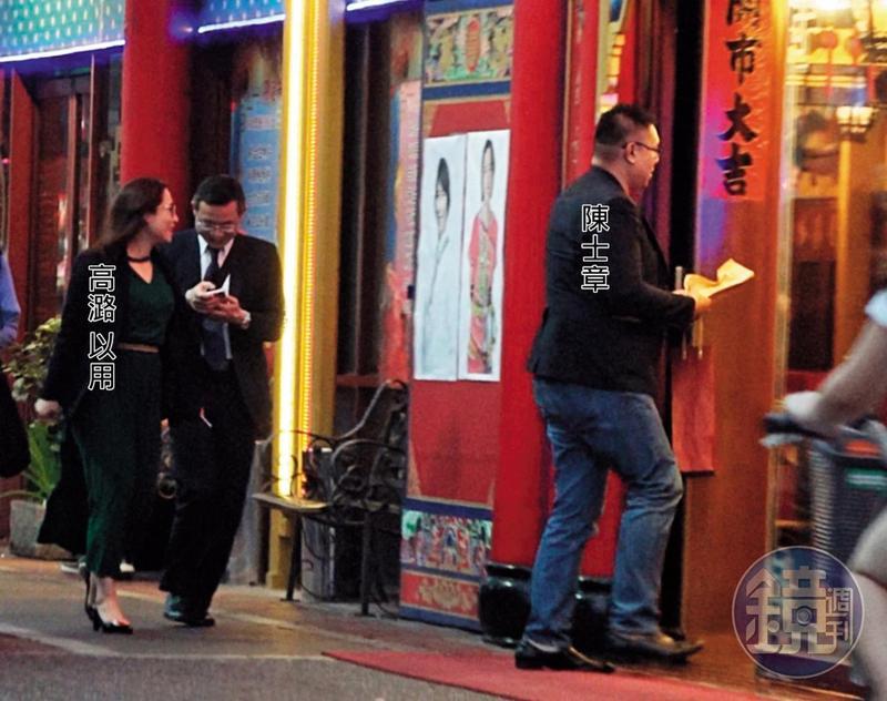 高潞‧以用的生日宴避諱「6點半」,開席時間設為晚間6點29分,且餐廳外貼了2張她的照片,她經過時也停下腳步觀賞。
