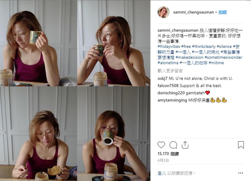 鄭秀文4月5日在IG發素顏吃早餐照,並標記「#有些事情要想清楚」,似乎已得知丈夫不忠。(翻攝自鄭秀文IG)