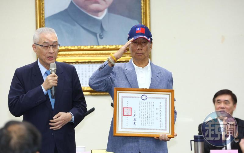 鴻海董事長郭台銘下午現身國民黨部,正式表態將參選2020總統大選。