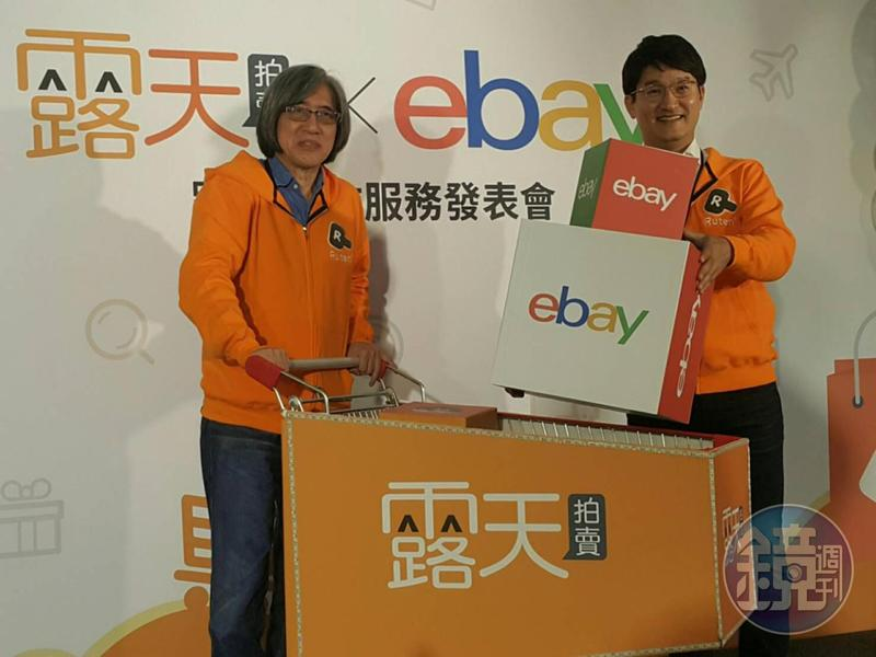 露天拍賣與電商業者eBay今日宣布整合跨境電商,左為露天市集董事長詹宏志,右為eBay亞太區高級副總裁Jooman Park。