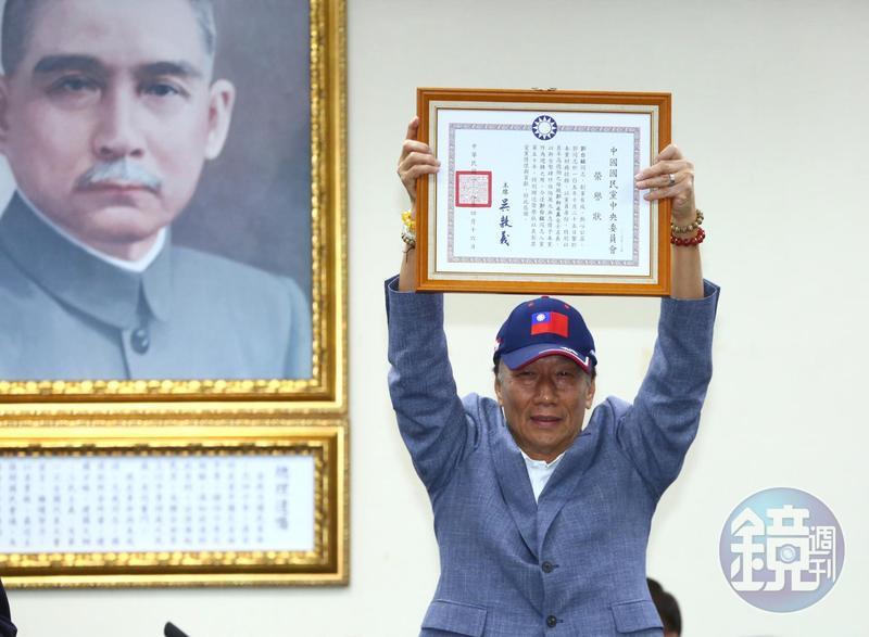 郭台銘今(17日)宣布將參與國民黨總統初選,但不接受徵召。