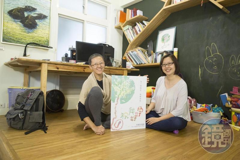陳育青(左)和蘇鈺婷為紀錄片《祝我好好孕》發起群眾募資,希望影片能上院線和公益巡演。
