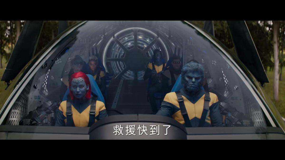 小珍妮佛回歸飾演魔形女,率領年輕的X戰警進行太空任務。(翻攝自預告)