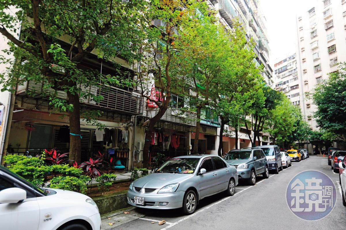 國有財產署的房舍位於台北市基隆路、君悅飯店斜對面的巷弄內,鬧中取靜。