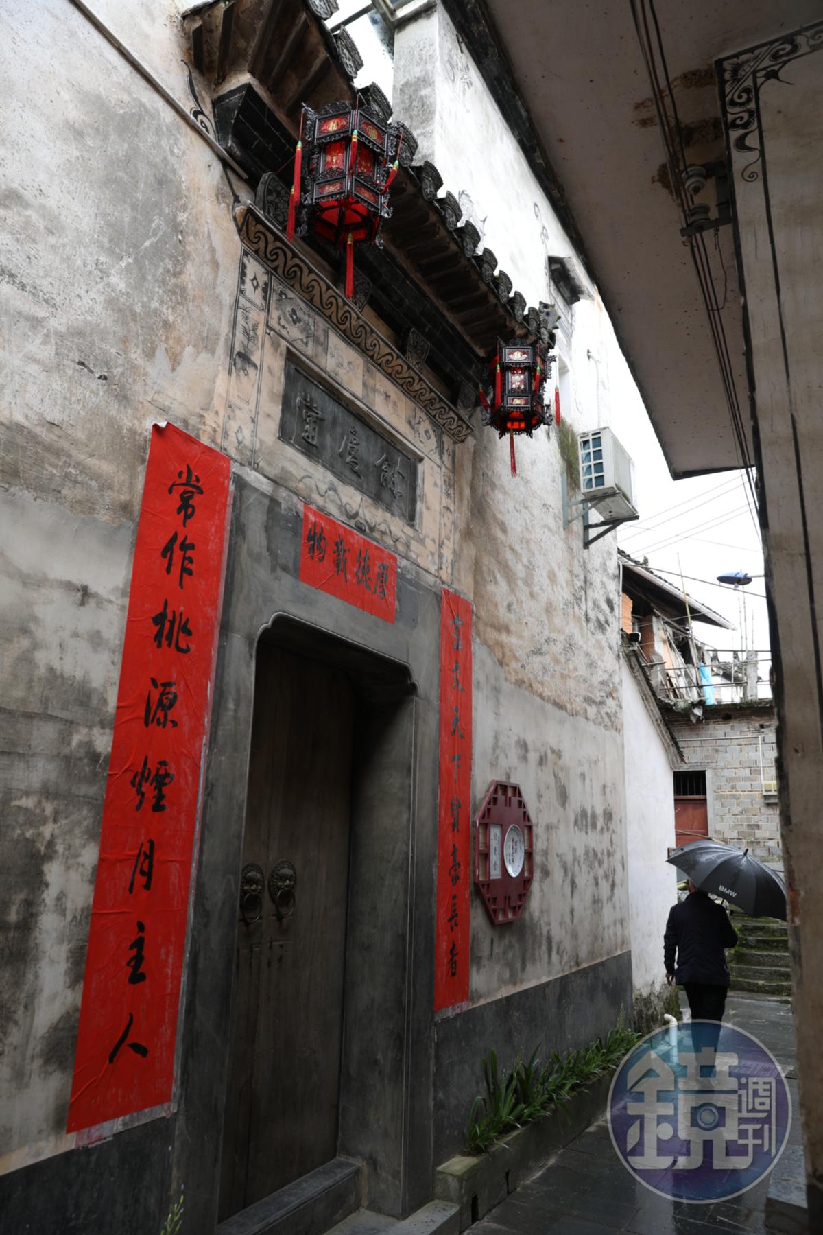 「餘慶堂」是查平坦規模最大的老宅民宿。