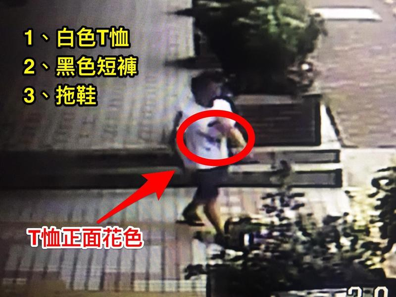 警方公布當天監視器影像所拍到的吳父穿著,希望民眾能夠協助提供線索。 (翻攝畫面)