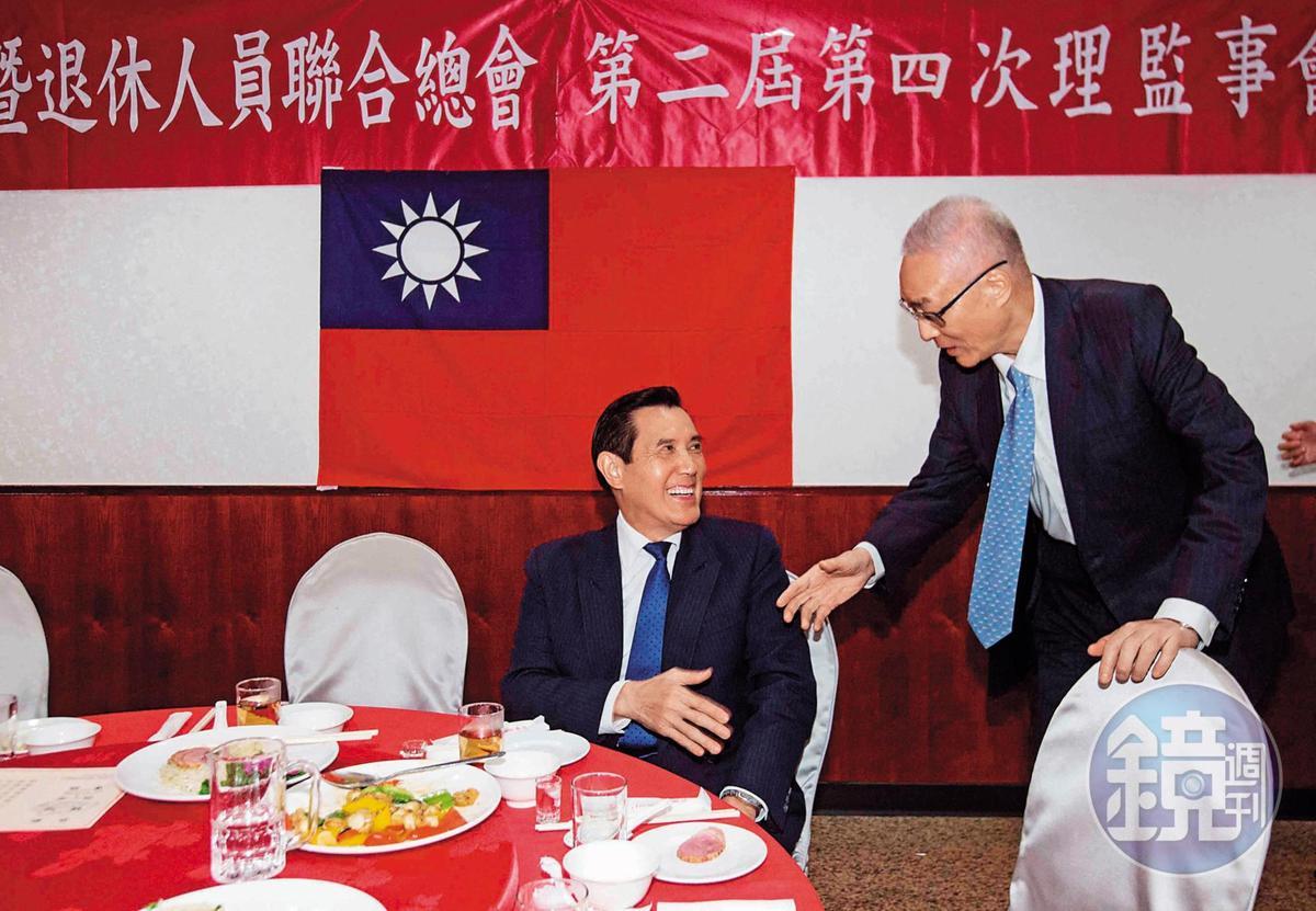 馬英九(左)、郝龍斌力推郭台銘參與初選,吳敦義(右)「被動」配合,但仍為徵召韓國瑜留伏筆。