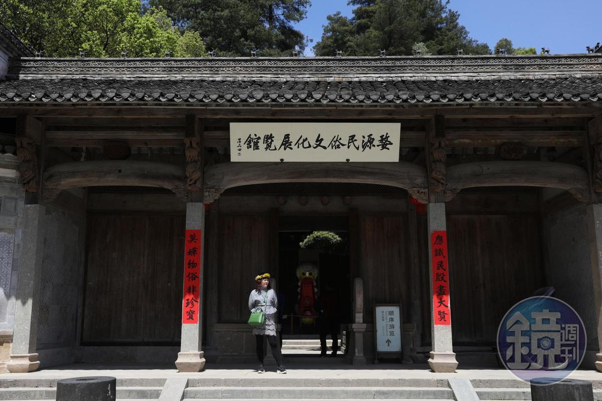 村口的「婺源民俗文化展覽館」,可對當地民俗習慣有初步瞭解。